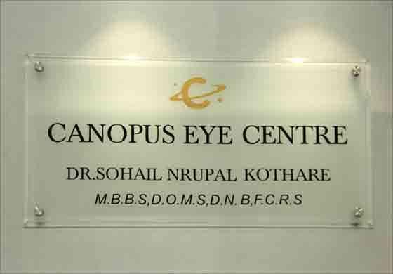 Dr. Sohail Kothare